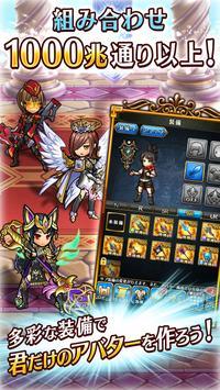 ユニゾンリーグ【仲間と冒険】人気本格オンラインRPG screenshot 3