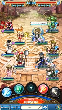 ユニゾンリーグ【仲間と冒険】人気本格オンラインRPG screenshot 6