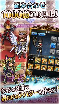 ユニゾンリーグ【仲間と冒険】人気本格オンラインRPG スクリーンショット 8