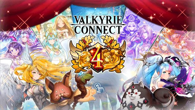VALKYRIE CONNECT poster
