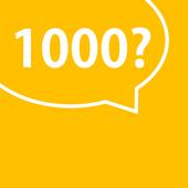 英数字読みテスト icon