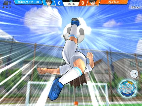 キャプテン翼ZERO~決めろ!ミラクルシュート~ imagem de tela 23