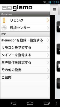 iRemoconWiFi screenshot 1