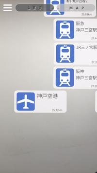 ARUM d-function(拡張現実アプリ) screenshot 2