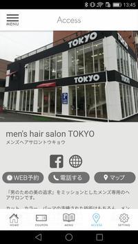 松山市本町のメンズ美容室TOKYO screenshot 4