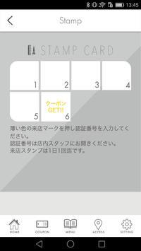 松山市本町のメンズ美容室TOKYO screenshot 3