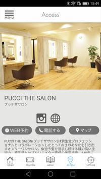 『MAKOTO HAIR BRANDS』公式アプリ screenshot 4