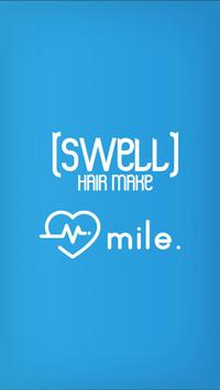 HAIR MAKE SWELL (スウェル) poster