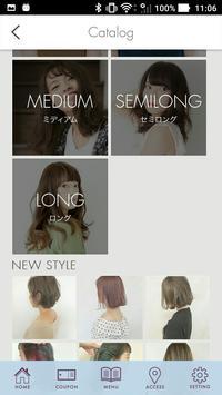 HAIR MAKE SWELL (スウェル) screenshot 2