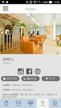 HAIR MAKE SWELL (スウェル) screenshot 3