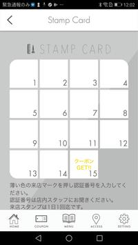 SOLUNAcentral福岡,天神,今泉の美容室(ソルナ) screenshot 4