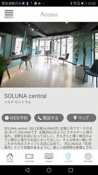 SOLUNAcentral福岡,天神,今泉の美容室(ソルナ) screenshot 5