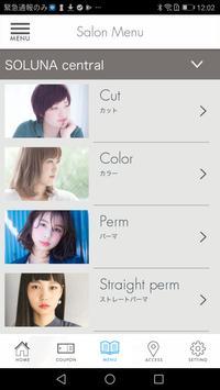 SOLUNAcentral福岡,天神,今泉の美容室(ソルナ) screenshot 2
