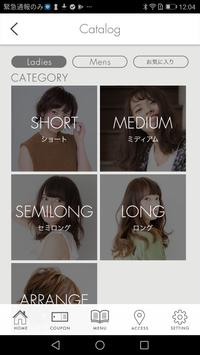 SOLUNAcentral福岡,天神,今泉の美容室(ソルナ) screenshot 3