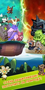 Природа вступает в бой скриншот 6