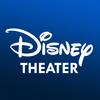 Disney THEATER(ディズニーシアター) アイコン