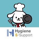 Hygiene-S-Support aplikacja