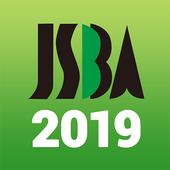 日本農芸化学会2019年度大会 icon
