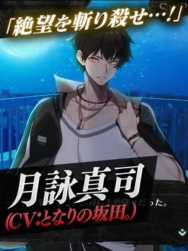 感染×少女 screenshot 8