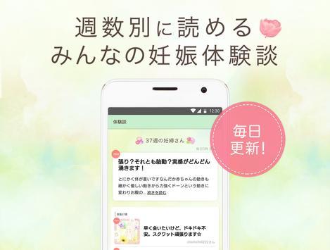 ninaru screenshot 2