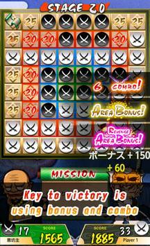 NINJA REVERSI screenshot 6