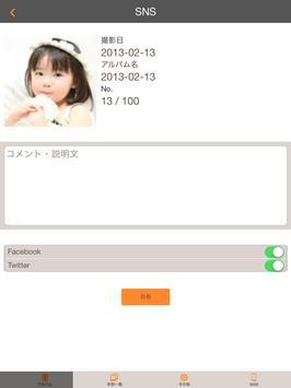 フォトレコ Ekran Görüntüsü 7