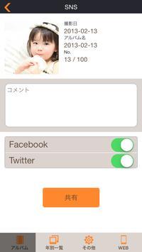 フォトレコ Ekran Görüntüsü 3
