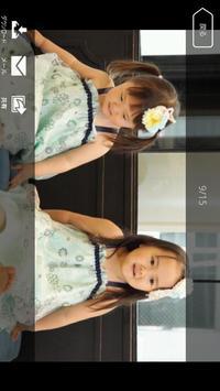 happily screenshot 3
