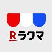 ラクマ(旧フリル) - 楽天のフリマアプリ on pc