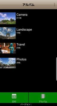 FUJIFILM WPS Photo Transfer screenshot 1