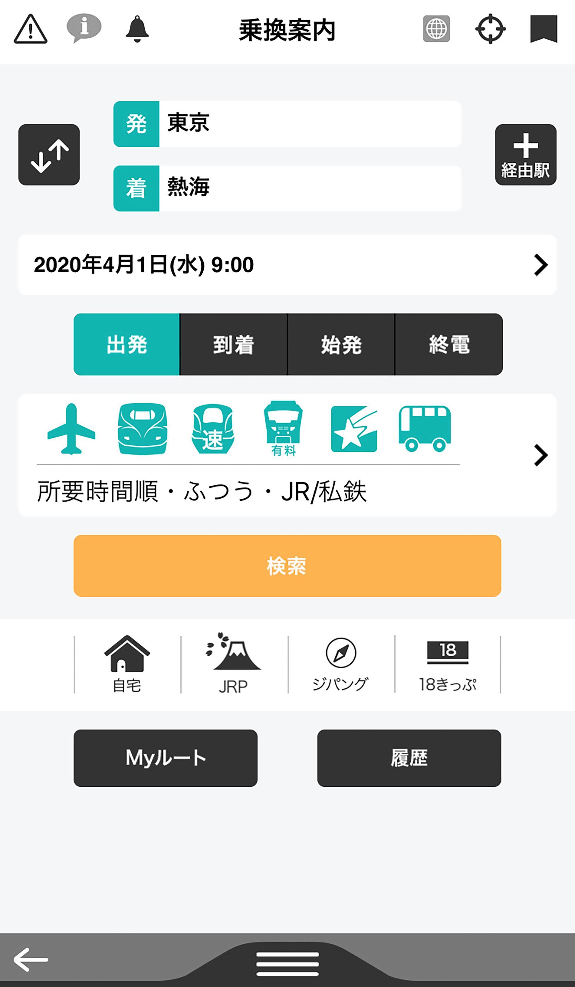 西鉄 天神 大牟田 線 時刻 表