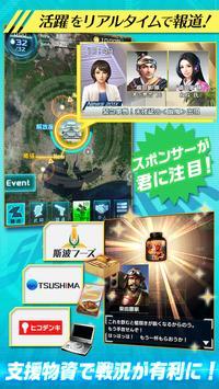 信長の野望 20XX screenshot 4