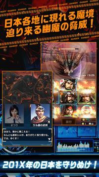 信長の野望 20XX screenshot 1