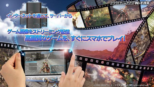 真・三國無双8 ảnh chụp màn hình 12