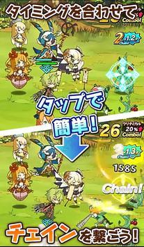 ラストピリオド - 巡りあう螺旋の物語 - screenshot 5