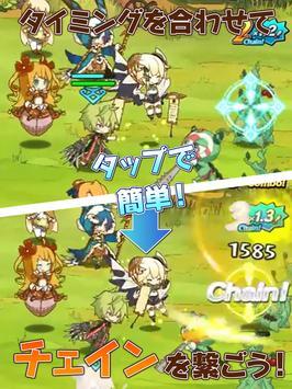 ラストピリオド - 巡りあう螺旋の物語 - screenshot 12