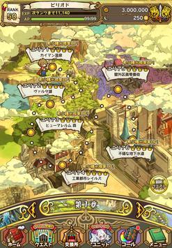 ラストピリオド - 巡りあう螺旋の物語 - screenshot 8