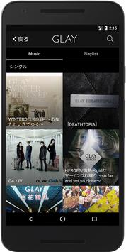 GLAY Screenshot 1