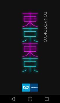 TOKYOTOKYO poster