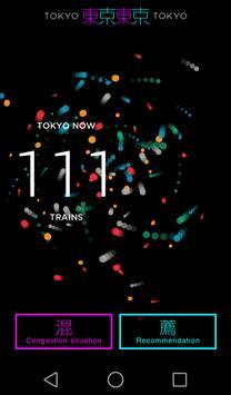 TOKYOTOKYO screenshot 2