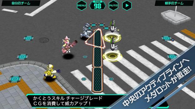 MedarotS - Robot Battle RPG - screenshot 1
