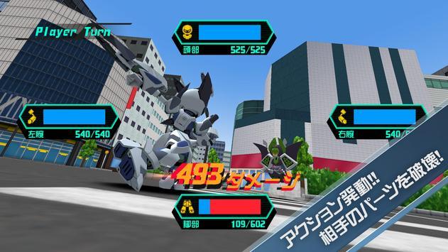 MedarotS - Robot Battle RPG - screenshot 2