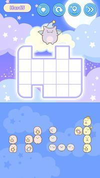 Sumikkogurashi the Movie: Block Puzzle Game screenshot 7