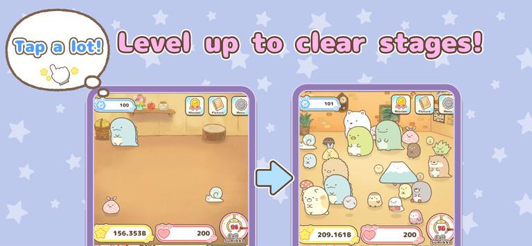 Sumikkogurashi the Movie : Idle Clicker Game screenshot 10