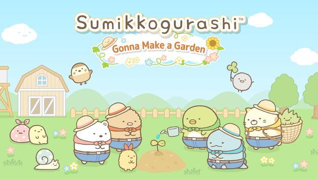 Sumikkogurashi Farm poster