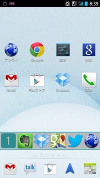 クジ ランチャー screenshot 1