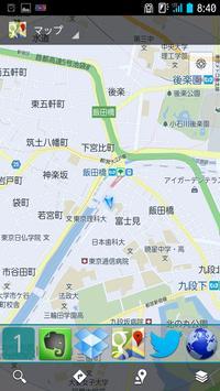 クジ ランチャー screenshot 2