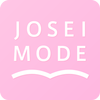 JOSEI MODE BOOKS icon