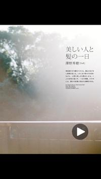 JOSEI MODE BOOKS screenshot 2