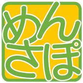 【会員専用】 必修!教習問題【めんさぽ】 for Android icon